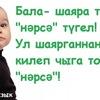 Марсель Баширов