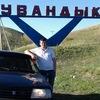 Евгений Чариков